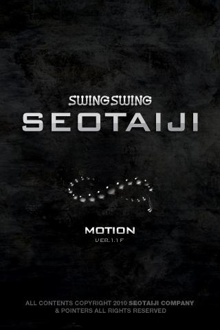 Screenshot SEOTAIJI Motion Free